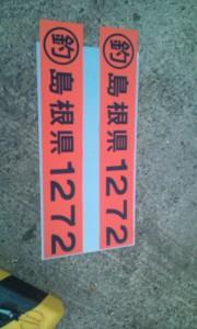 20100806050916.jpg