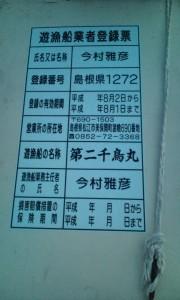 20100806050933.jpg